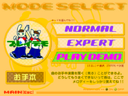 Pop'n Music Da Play Demo