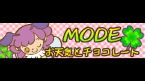 MODE 「お天気とチョコレート RUM CUSTARD MIX」