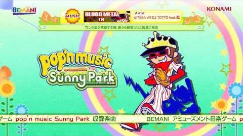 【pop'n music Sunny Park】IX