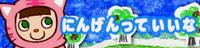 10 MUKASHI BANASHI (NEW)