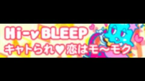 Hi-v BLEEP -HD- 「キャトられ♥恋はモ~モク」
