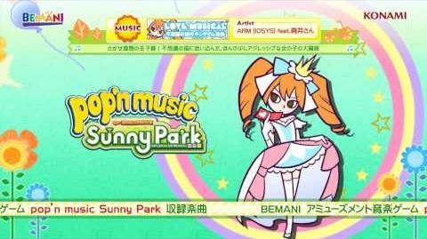 【pop'n music Sunny Park】不思議の国のキングダム彼氏