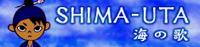 10 SHIMA-UTA