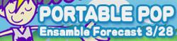 Portable PORTABLE POP