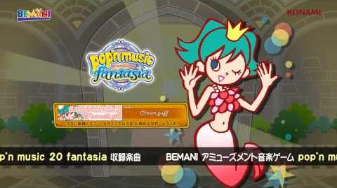 【pop'n music 20】Mermaid girl