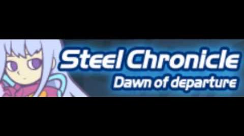 Steel Chronicle -HD- 「Dawn of departure」