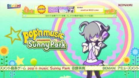 【pop'n music Sunny Park】Mynarco