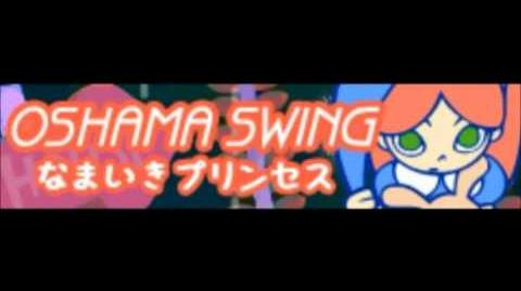 Pop'n Music 19 - Oshama Swing - Dormir - なまいきプリンセス (Long version)