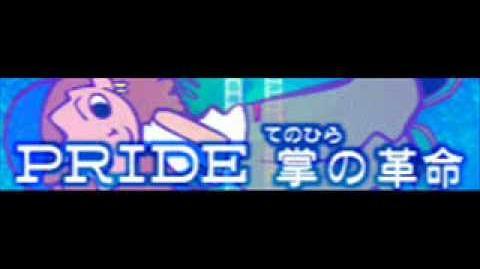 PRIDE 「掌の革命 moonlit mix」