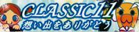 CS11 CLASSIC 11