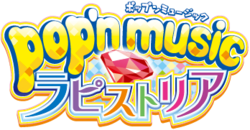 Pop'n Music Lapistoria logo