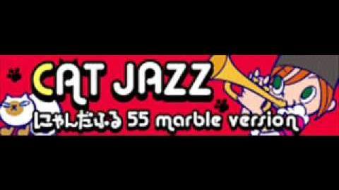 CAT JAZZ 「にゃんだふる55 Marble Version LONG」