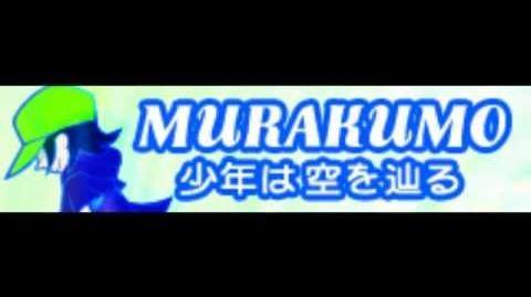 MURAKUMO 「少年は空を辿る」-0