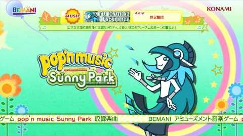 【pop'n music Sunny Park】Esperanza