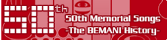 Pe 50th Memorial Songs -The BEMANI History-