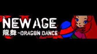 NEW AGE 「龍舞 ~DRAGON DANCE」-0