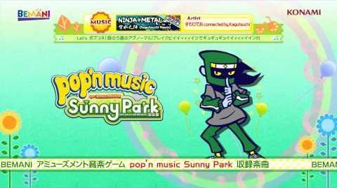 【pop'n music Sunny Park】背水之陣 (Kagutsuchi Remix)