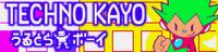 6 TECHNO KAYO