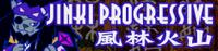 18 JINKI PROGRESSIVE