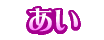Ai banner