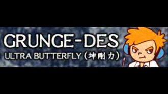 GRUNGE-DES 「ULTRA BUTTERFLY(坤剛力) LONG」
