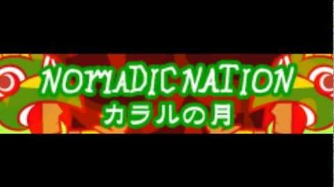 NOMADIC NATION HD 「カラルの月 LONG」