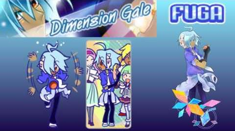TAG HD 「Dimension Gale」