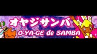 オヤジサンバ 「O-YA-GE de SAMBA」
