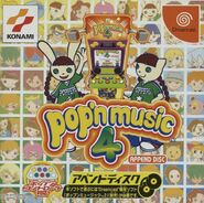 Pop'n Music 4 Dreamcast