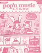 Pop'n Music Super Collection Cover