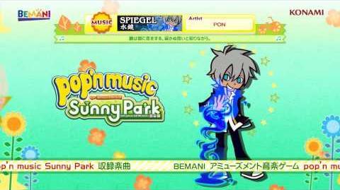 【pop'n music Sunny Park】水鏡