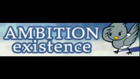 AMBITION 「existence LONG」