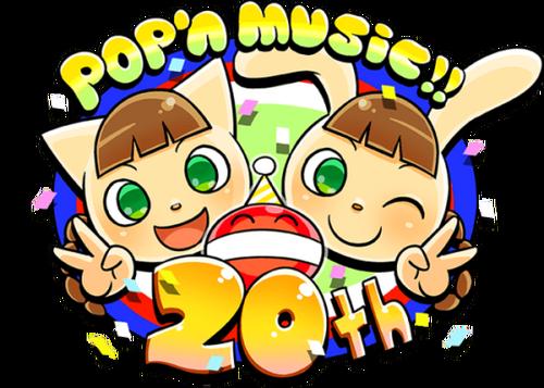 Pop'n 20th anniversary