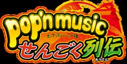 Pop'n music 18 Sengoku Retsuden logo