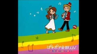 【POP'N MUSIC 13】Melt LONG ver. By Parquets-0