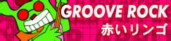 CS3 GROOVE ROCK