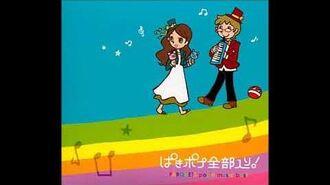 【POP'N MUSIC CS9】hummingbird LONG By Parquets