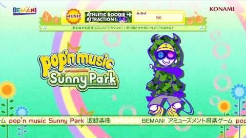 【pop'n music Sunny Park】ATTRACTION!