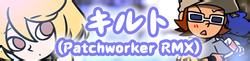 Usa Quilt (Patchworker RMX)