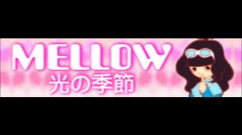 MELLOW 「光の季節 LONG」(New Songs Collection ver