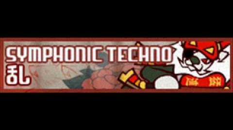 SYMPHONIC TECHNO 「乱・DEV⇔DED」