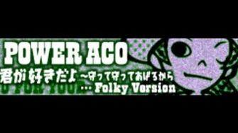 POWER ACO 「君が好きだよ ~守って守ってあげるから・・・Folky Version」-0