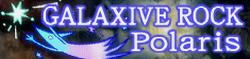 17 GALAXIVE ROCK