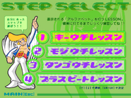 Pop'n Music Da Lesson Mode