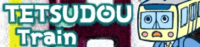 11 TETSUDOU