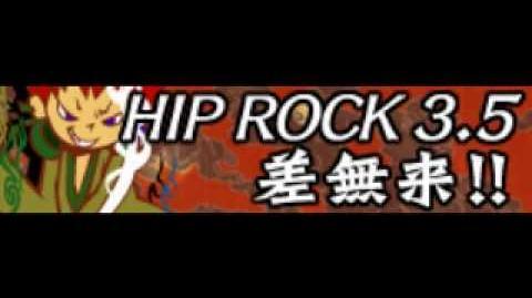 HIP ROCK 3