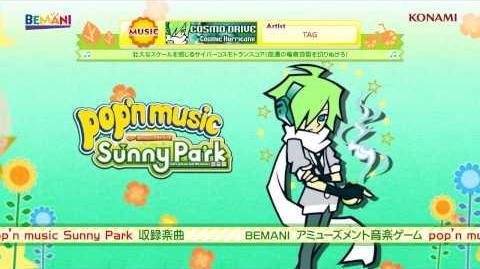 【pop'n music Sunny Park】Cosmic Hurricane