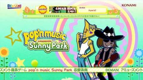 【pop'n music Sunny Park】LOL!