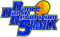 Ddr 5th mix logo