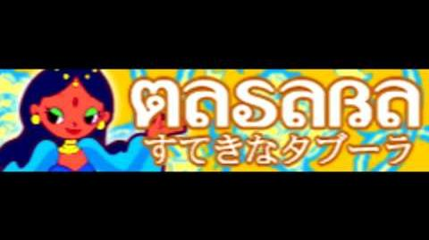 MASARA 「すてきなタブーラ」